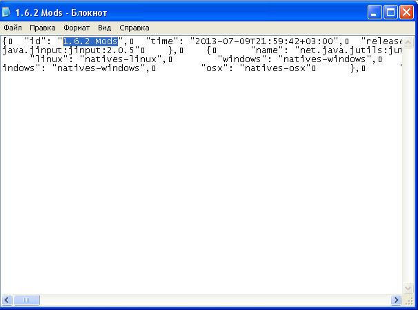Рабочая версия ModLoader для Майнкрафт 1.6.2