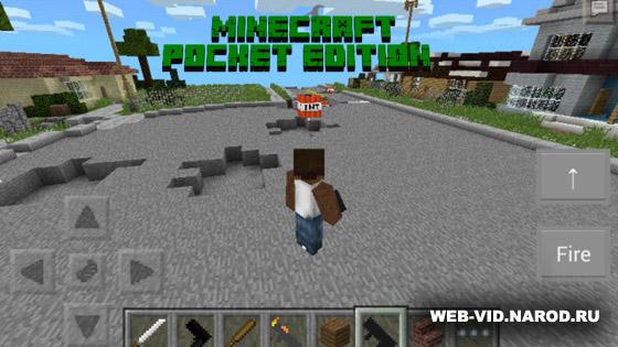 Скачать мод для Андроид - GTA San Andreas Minecraft PE 0.9.5