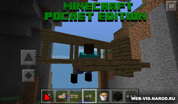 Скачать Игру Майнкрафт На Планшет С Модами - фото 8