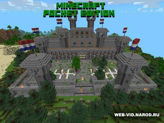 Скачать карту для Андроид - Побег из тюрьмы 2 часть - Minecraft PE