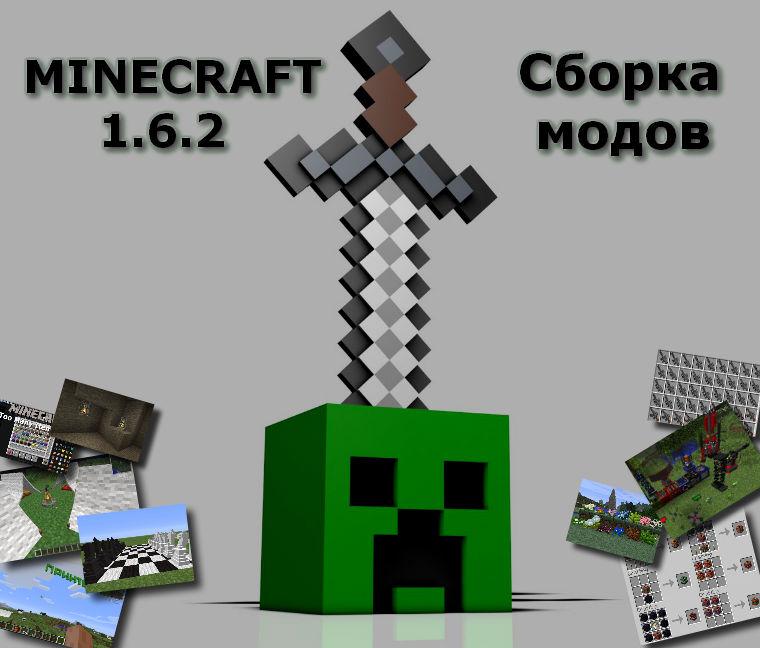 Minecraft сервера 1 7 4 1 7 2 1 6 2 1 5 2 ip адреса
