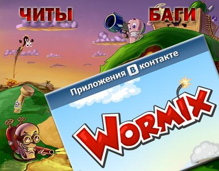 Программа Vkontakte Bruteforce