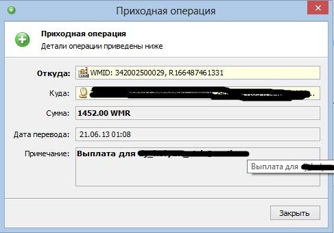 http://web-vid.narod.ru/img/webmoney.jpg