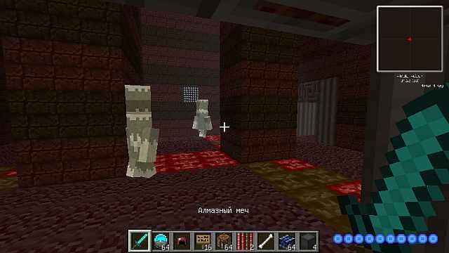 Скачать сборку Майнкрафт 1.6.4 с модом Divine RPG