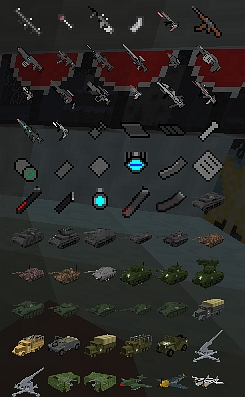 Скачать новогоднюю сборку Майнкрафт 1.6.4 с модами на оружие и машинами