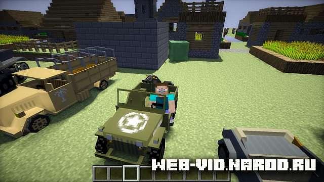 Скачать Майнкрафт 1.6.4 с модами на оружие и военной техникой