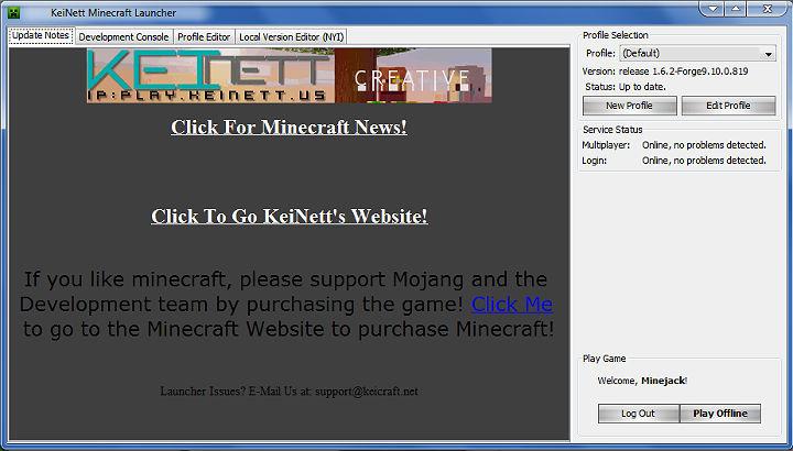 Рабочая версия Майнкрафт 1.6.2 / Скачать бесплатно