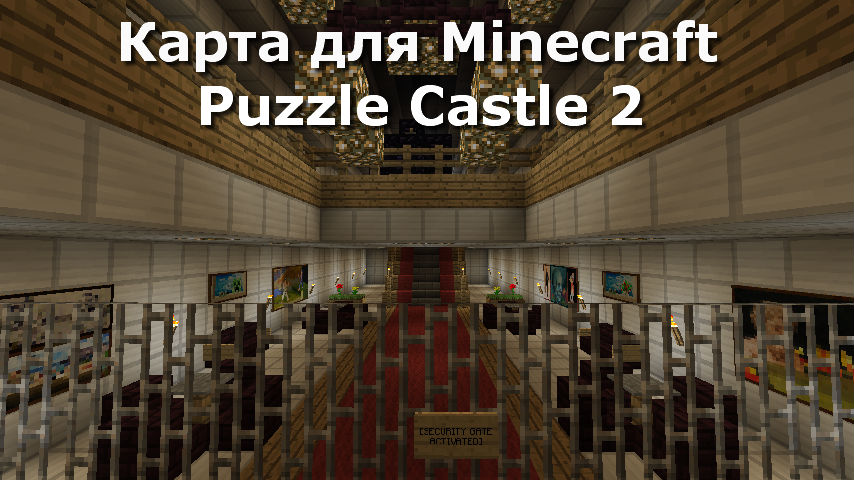 Скачать Майнкрафт 1.11.2, 1.7.10, 1.6.4, 1.6.2, 1.5.2: http://prominecrafting.ru/news/2013-11-29