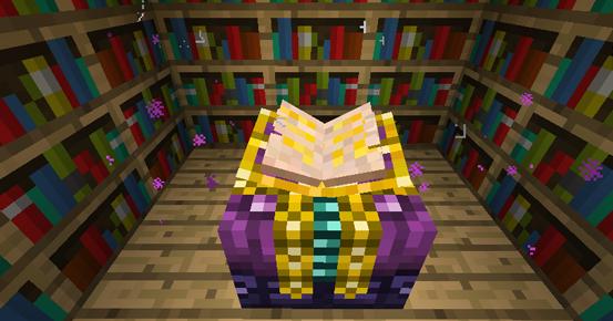 Мод Enchanting Plus для Minecraft 1.10.2/1.7.10