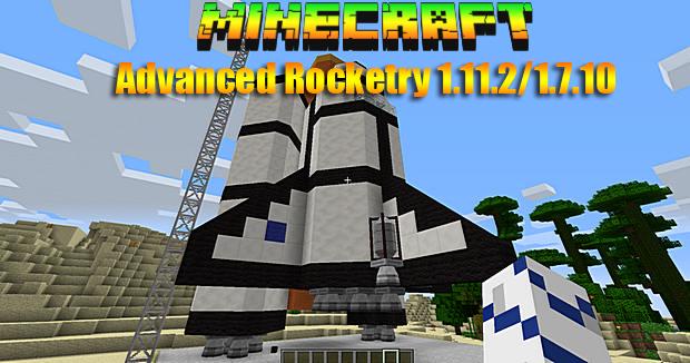 Мод на ракеты - Advanced Rocketry для Майнкрафт 1.11.2/1.7.10