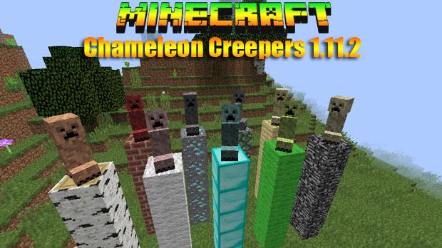Minecraft мод Chameleon Сreepers для версии 1.11.2