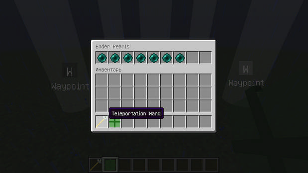 Мод Craftable Waypoints для Minecraft 1.11.2