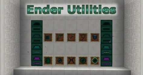 Скачать Ender Utilities мод для Майнкрафт 1.11.2/1.10.2/1.7.10