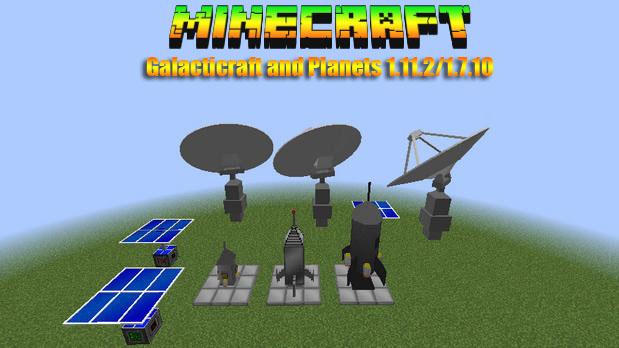 Скачать мод Galacticraft на ракеты для Майнкрафт 1.11.2/1.7.10