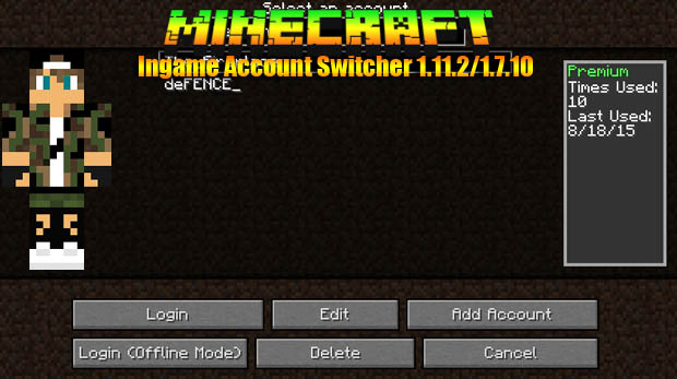 Мод Ingame Account Switcher для Minecraft 1.11.2/1.7.10
