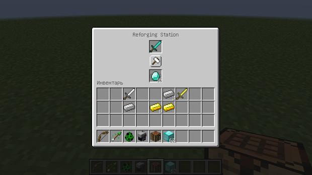 Скачать бесплатно мод Quality Tools для Minecraft 1.11.2