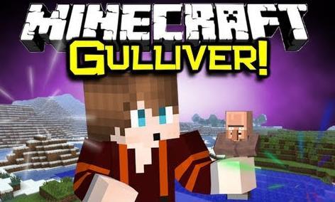 Скачать мод Gulliver для Minecraft 1.6.4 :: 1.5.2