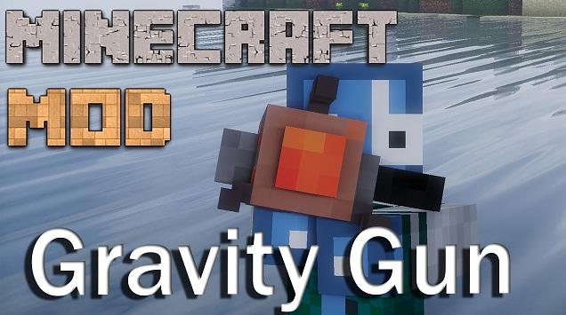 Скачать мод Gravity Gun для Майнкрафт 1.7.10