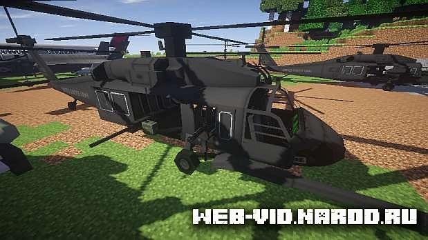 Моды на майнкрафт вертолет