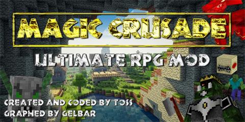 Скачать РПГ мод для Майнкрафт 1.7.10/1.7.2 - Magic Crusade