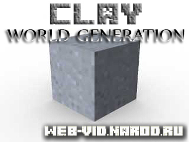 Скачать на компьютер мод Clay для Майнкрафт 1.7.10