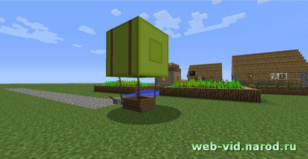 Мод для Minecraft 1.5.2 и 1.6 воздушный шар / Майнкрафт / Скачать бесплатно