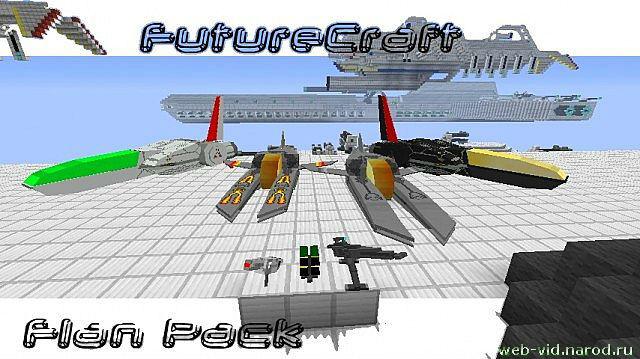 Скачать minecraft 1 5 2 - Майнкрафт