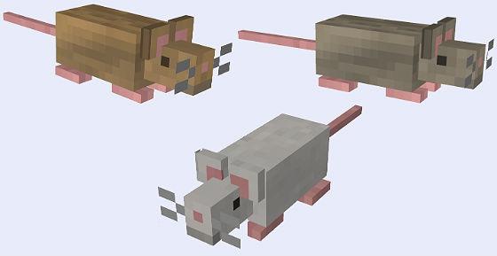 Мыши / Minecraft мод