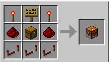 Мод для Minecraft 1.5.2 - Сетевой сундук