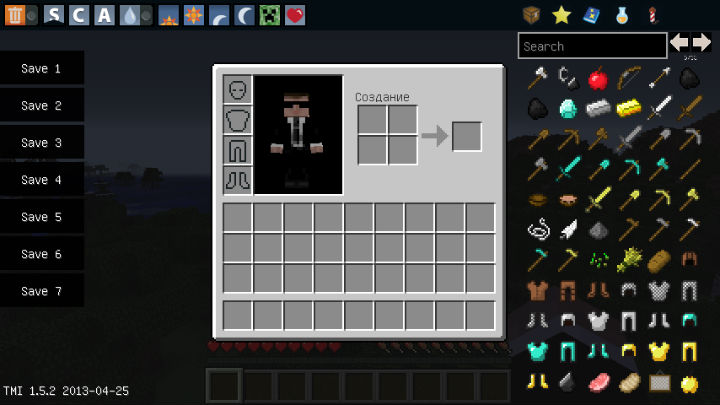 Мод для Minecraft туманитумс 1.5.2, 1.5.1, 1.5, 1.4.7